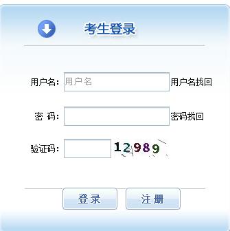 2018陕西延安经济师考试报名时间8月9日12时截止