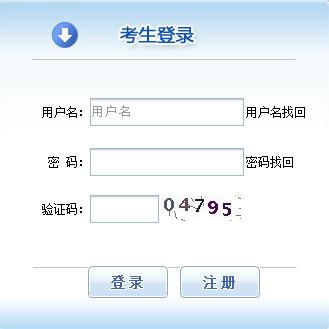 辽宁葫芦岛2018年经济师考试报名时间8月12日截止