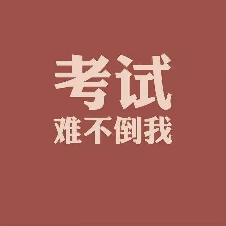2019初级会计考试11日真题二(考生回忆)