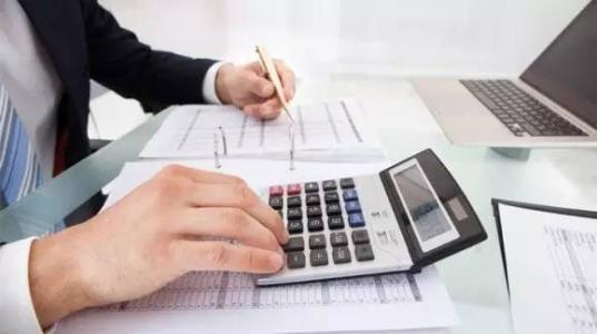 初级银行从业《银行管理》章节模拟试题及答案(1)