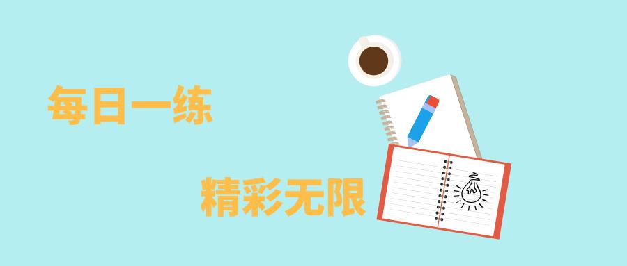 银行从业资格考试《个人贷款》历年真题及答案精选(2)
