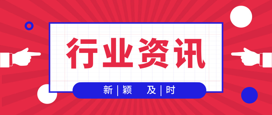 证监会发布《关于修改〈中国证券监督管理委员会行政许可实施程序规定〉的决定》