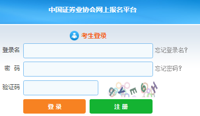 2019年3月南京证券从业资格考试准考证打印需知