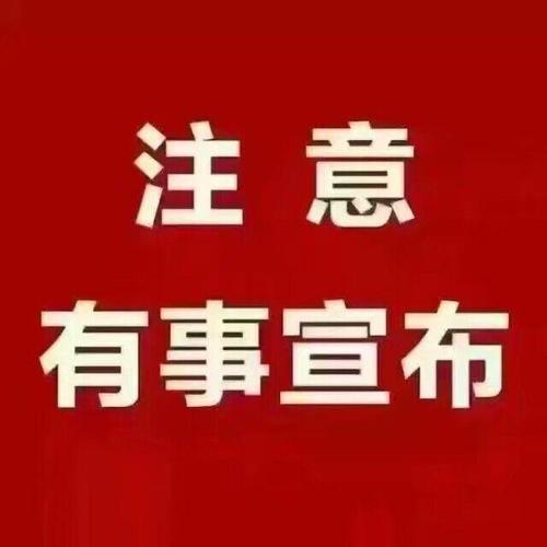 2019年6月青海西宁证券从业资格考试报名时间通知