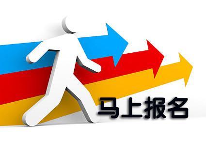 2019年6月上海证券从业资格考试报名时间通知