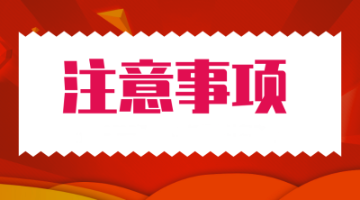 2019年6月云南昆明证券从业资格考试报名时间通知