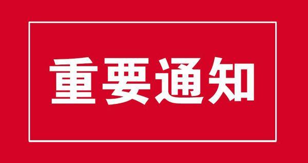 2019年宁夏中级会计师《会计人员管理办法》