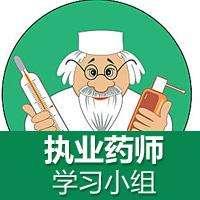2019执业药师重点笔记:咳嗽相关知识