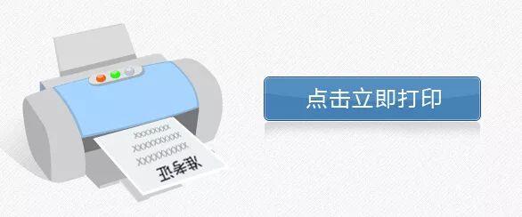 2019年新疆执业药师准考证打印时间及流程解析!