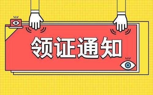 辽宁沈阳注册会计师证书补领时间:2019年7月24日-25日