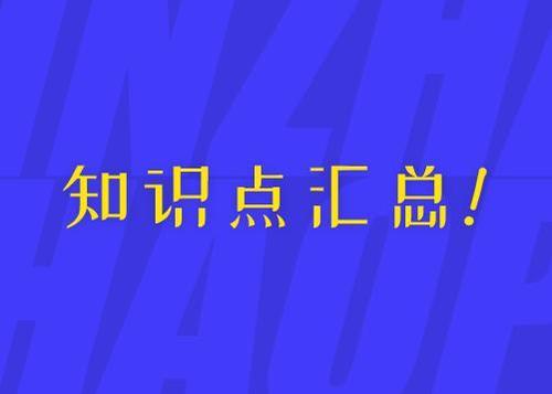 2019年注册会计师《税法》考试大纲