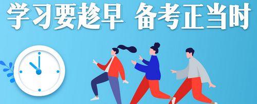 2019注册会计师《税法》练习题:第三章消费税法