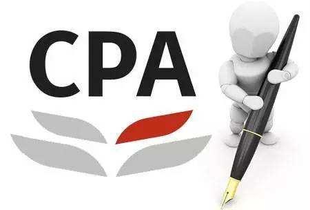 注册会计师《财务成本管理》考试试题(一)