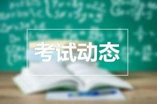 2013年经济师考试《初级基础》真题及答案3