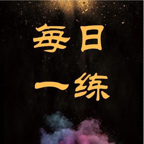 2019年初级会计师真题-初级会计实务3