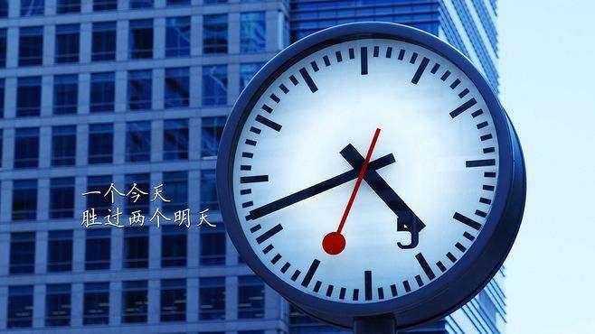 二级建设工程法规及相关知识历年真题精选(1)