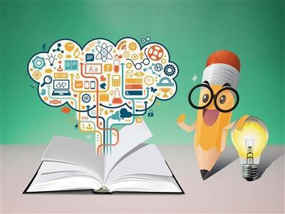 二级建设工程法规及相关知识历年真题精选(3)