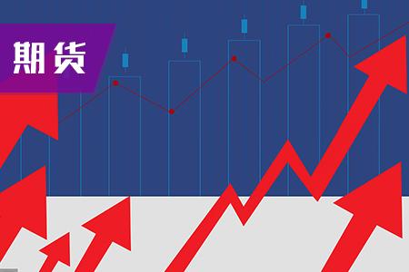 2017期货从业资格考试《期货投资分析》练习试题(七)