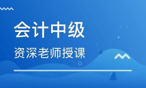2019年清远市中级会计职称考试成绩复查时间11月29日前