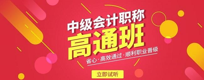 2019年上海市中级会计职称证书什么时候领取?