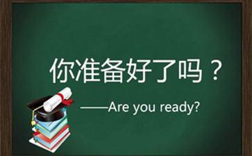 中级会计财务管理章节习题 第二章 财务管理基础(3)