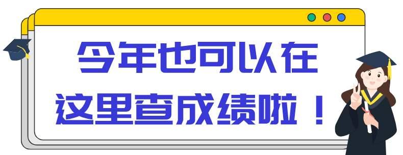2019年上海初级经济师考试合格分数线是什么?