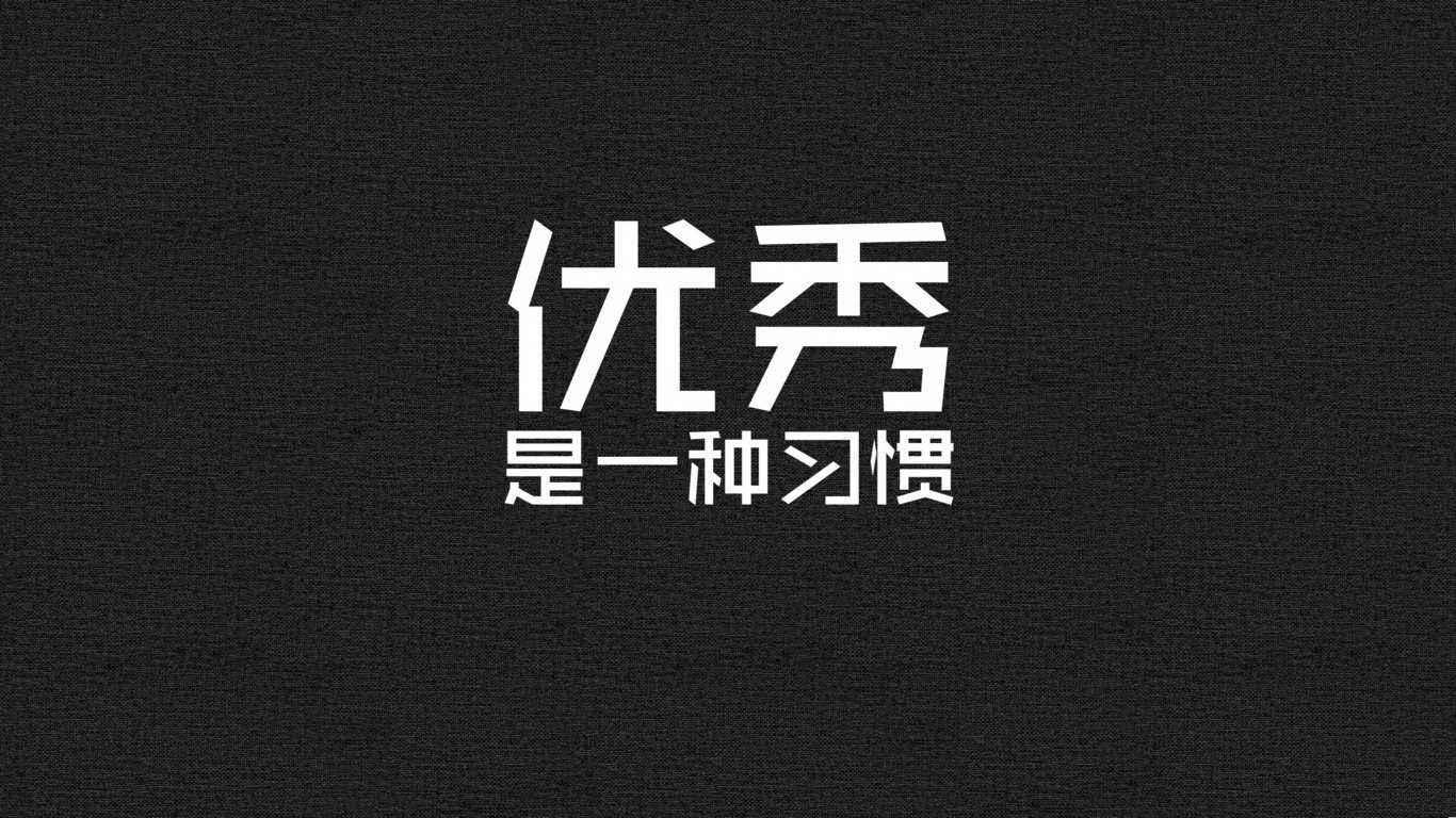 2017年口腔助理医师实践技能考试考题附解析2