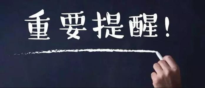西藏初级经济师考试成绩查询时间2020年1月上旬公布