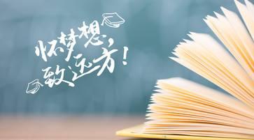 2019年广西中级经济师考试合格分数线是什么?