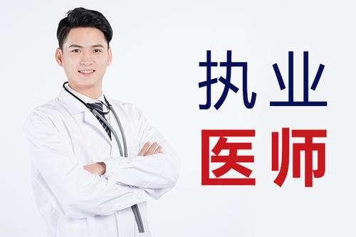 临床医师实践技能考试真题(5)