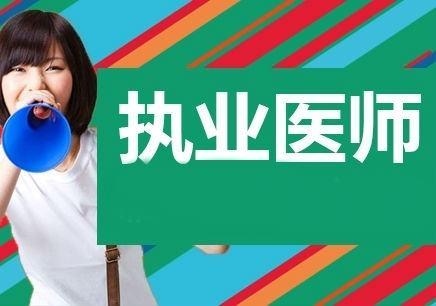 临床医师实践技能考试真题(1)