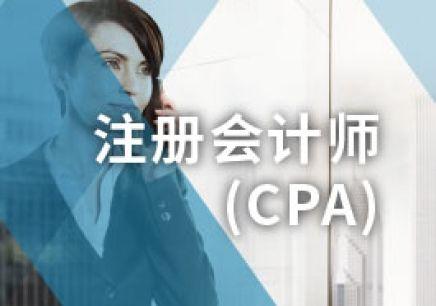 CPA习题