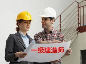 松原一级建造师考试准考证打印时需要注意哪些地方?