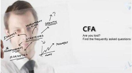2020年报名CFA最困扰学生的7个问题