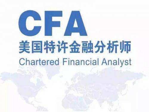 2020年6月CFA考试注意事项