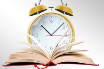 期货从业考过的成绩有效期限是多少?