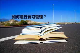 银行从业资格考试初级法律法规第一章练习题(3)