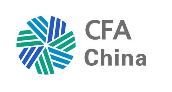 2020年CFA®考报考条件
