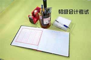 浙江初级会计师考试准考证打印时间是什么时候?