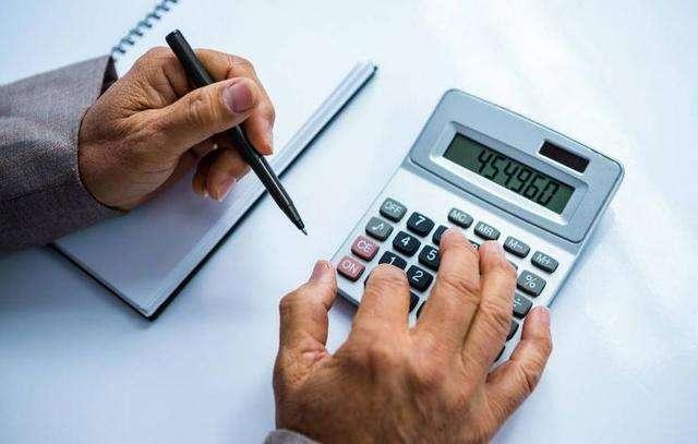 2020年雅安市中级会计职称考试报名有关事项的通知