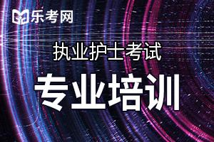 北京2020年护士资格证考试时间