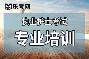 2020年2-5月陕西补办(更换)护士资格证书人员公示