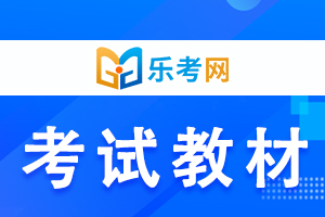 南京11月证券从业考试教材使用新版本!