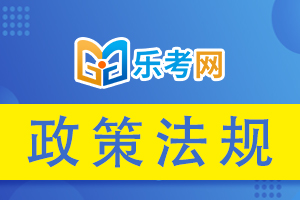 中国期货业协会期货从业资格考试用书出版项目-招标公告