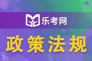 中国证监会党委传达学习贯彻党的十九届五中全会精神