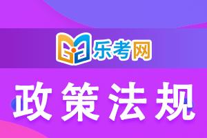 天津实行一级建造师电子证书政策解读