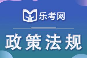 湖南株洲2020年度全市会计专业技术人员继续教育工作的通知