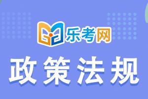 陕西省深化初级经济师职称制度改革有关通知