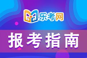 2021年广西初中级经济师报名需要准备哪些材料?