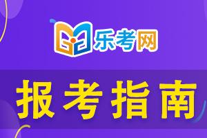 江苏2021年二级建造师考试成绩管理规定